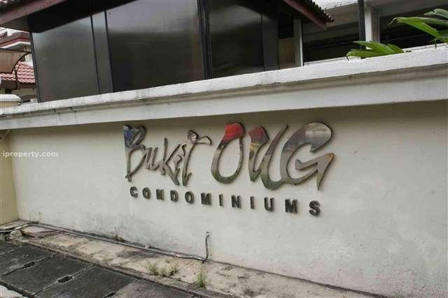 Bukit OUG Condominiums - Photo 7