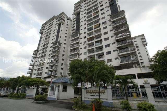 The Chancellor Condominium - Photo 3
