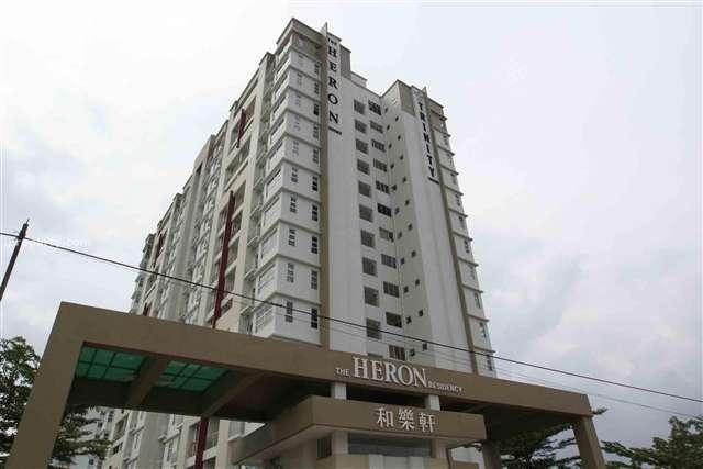 The Heron Residency - Photo 1