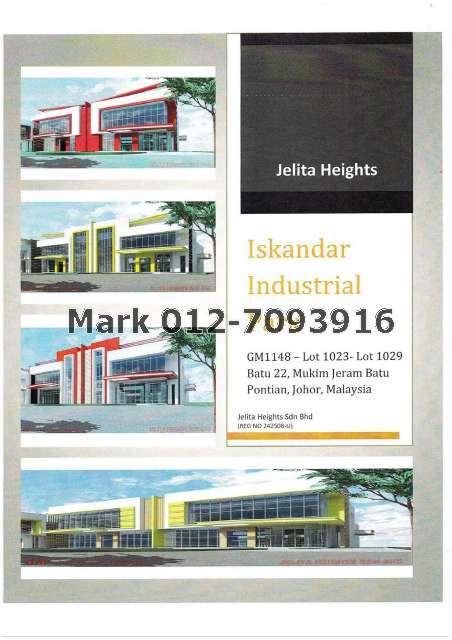 Iskandar Jaya Industrial Park, Johor