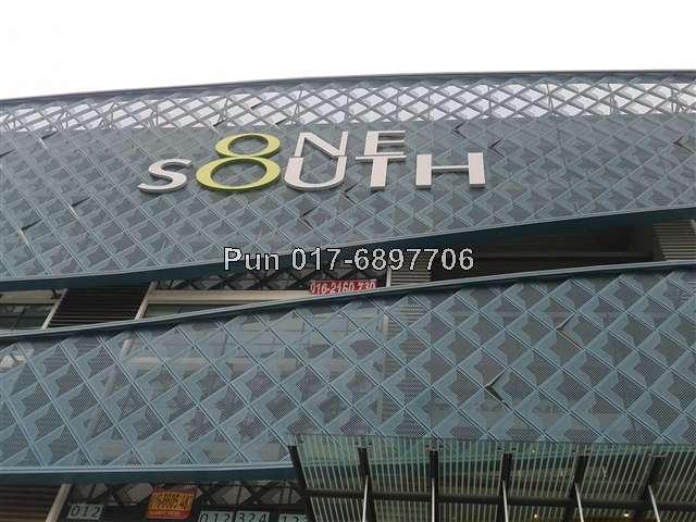 One South Street Mall Jalan Sungai Besi, Sungai Besi