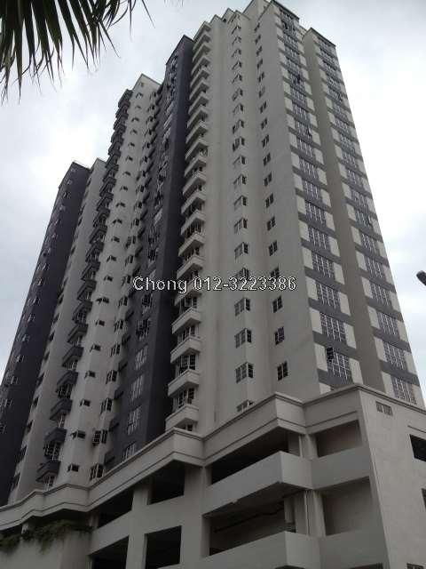 Sri Emas, City Centre