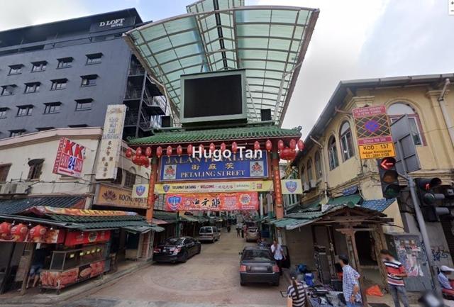 Jalan Petaling Whole Shoplot Unit, Jalan Petaling, City Centre