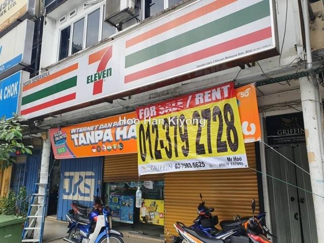 Taman OUG, Jalan Klang Lama Old Klang Road, OUG