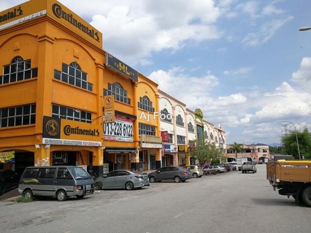 Serdang PSK, Pusat Perdagangan Seri Kembangan, Seri Kembangan
