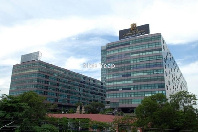 Leisure Commerce Square, Petaling Jaya