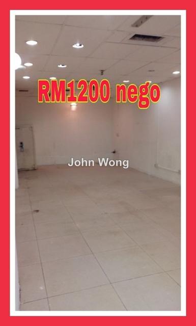 Pertama Complex, Kuala Lumpur, City Centre