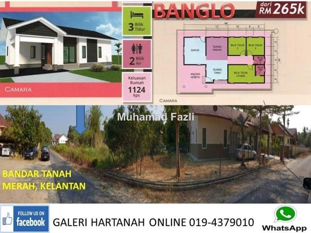 Tanah Merah Kelantan, Tanah Merah