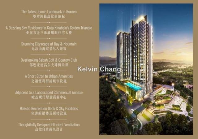 Jesselton Twin Towers, Kota Kinabalu