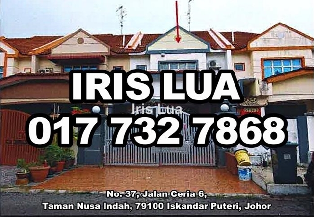 Jalan Ceria 6, Iskandar Puteri (Nusajaya)