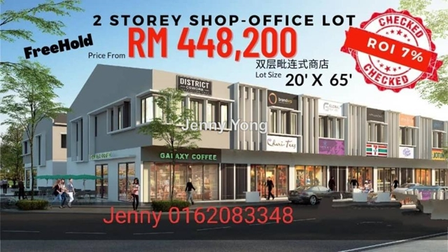 New Design  Shop Office,  Rawang, Adenium Indah, Bukit Beruntung, Rawang