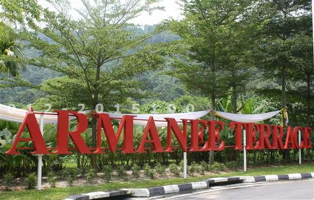 4 1 bedrooms condominium for sale in armanee terrace ii for Armanee terrace 1