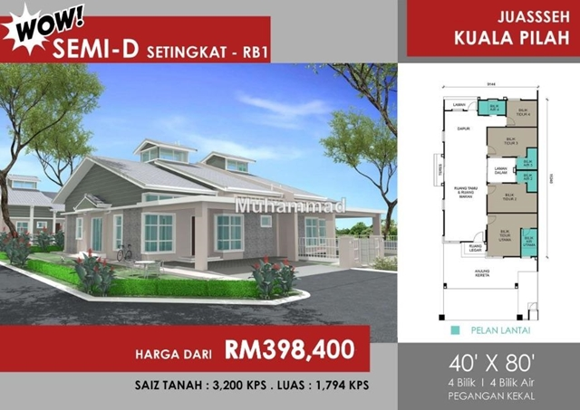 Juasseh Kuala Pilah, Kuala Pilah