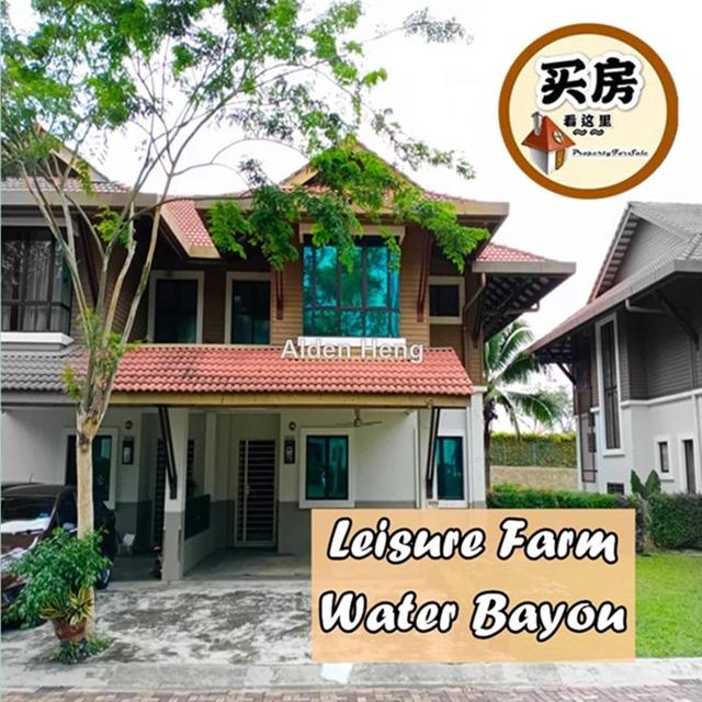 Leisure Farm@Water Bayou , Gelang Patah