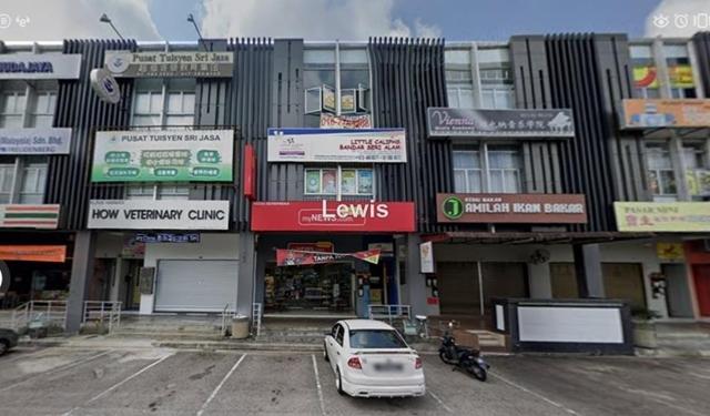 Bandar Seri Alam, Bandar Seri Alam, Pasir Gudang
