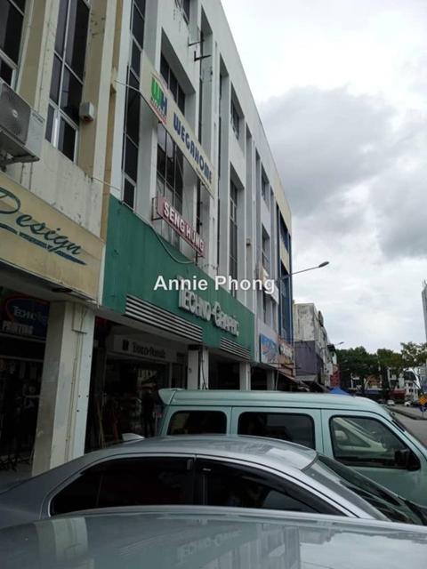 Rubber Road, Kuching