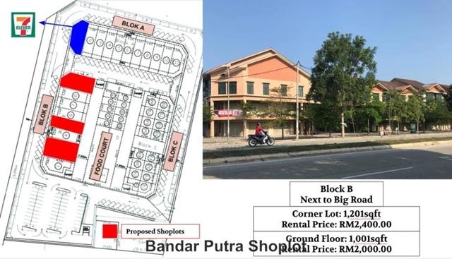 Corner Lot Tanjung Lumpur, Bandar Putra Business Centre, Kuantan