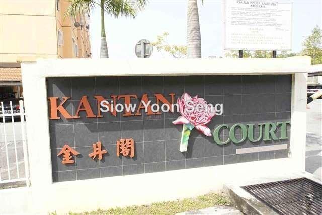 Kantan Court, Taman Bukit Serdang, Seri Kembangan