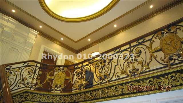 Upstair Corridor