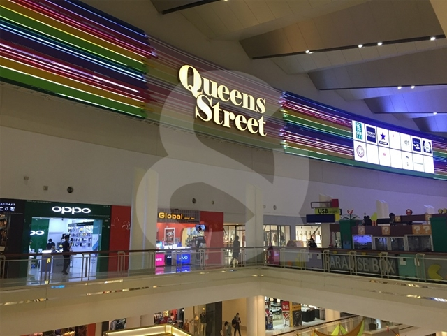 Queensbay  Mall Retail Shop For Lease, Bayan Lepas