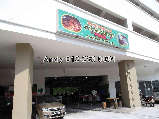 Famous Nasi Lemak Restaurant