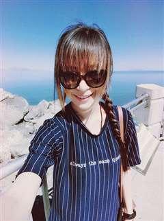 Irene Loh