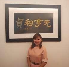 Venus Chen