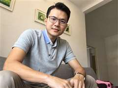 Terrance Choo