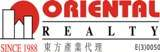 Oriental Realty (Puchong)