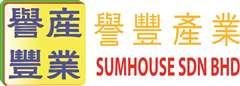 SUMHOUSE SDN.BHD  (USJ)