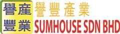 Sumhouse - Kota Damansara